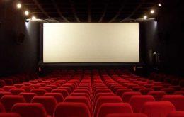 سالن+سینما
