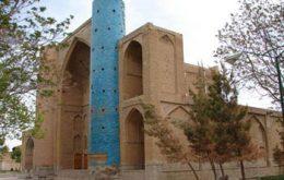 شیخ شهاب دین